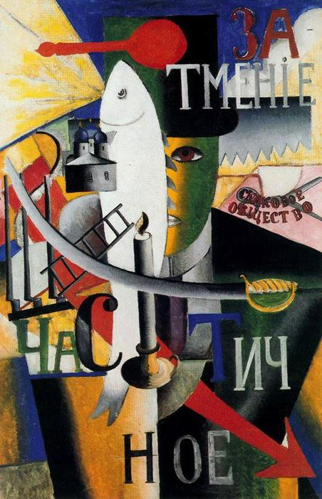 famous painting An Englishman in Moscow of Kazimir Severinovich Malevich